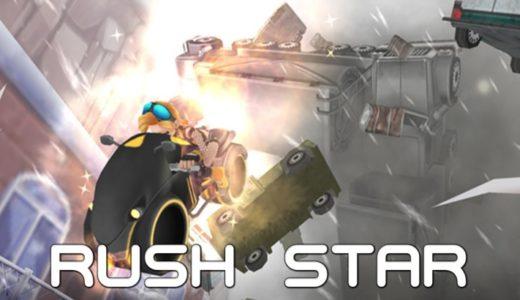 rush star